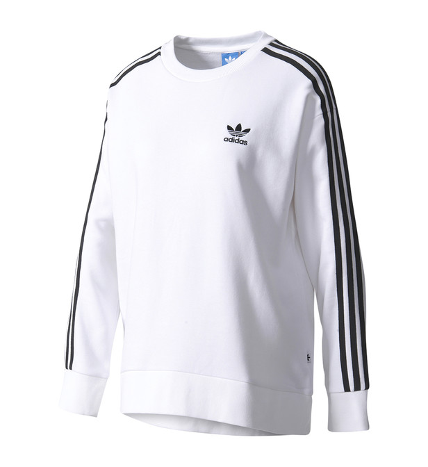 wholesale dealer limited guantity latest discount pull adidas blanc et rose